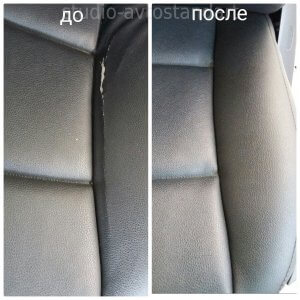 Ремонт сидений в москве